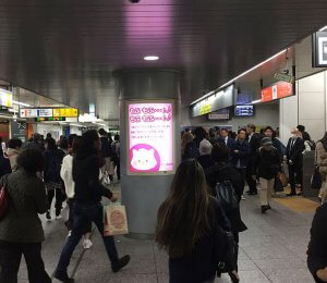 JR横浜駅構内