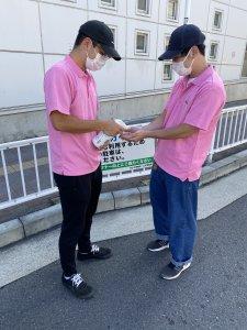 8/29のポスティング配布エリア