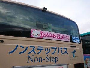 横浜市営バス
