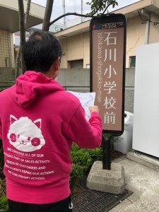 本日の営業代行 ポスティング実況中継